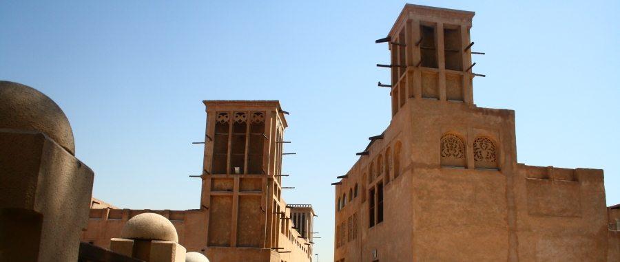 3-Visite-du-Patrimoine-Dubai-a-son-origine_900x381_acf_cropped