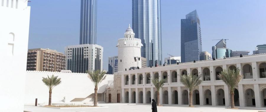 na31-DEC-Review-DEC-Qasr-Al-Hosn_900x381_acf_cropped